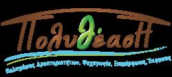 ΠΟΛΥΘΕΑΣΗ Logo